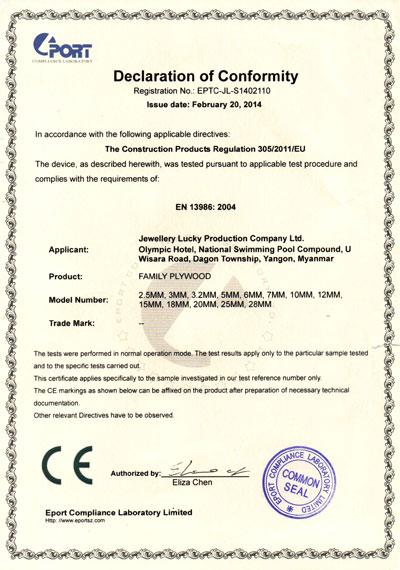 ce_certificate
